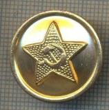 Y 1992 NASTURE METALIC -MILITAR -ARMATA SOVIETICA -GMFZ TRUD-SECERA SI CIOCANUL