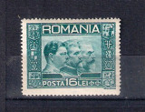 ROMANIA 1931 - TREI REGI - MNH - LP 92, Nestampilat