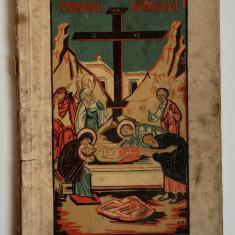 Prohodul Domnului Nostru IIsus Hristos - 1942 ( 6 poze )
