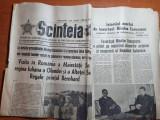 ziarul scanteia 14 mai 1975-regina si regele olandei vizita in romania