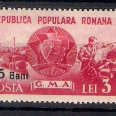 1952 - GMA cu supratipar, neuzat