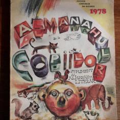 Almanahul Copiilor 1978 / C57P
