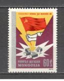 Mongolia.1975 30 ani Victoria  LX.95