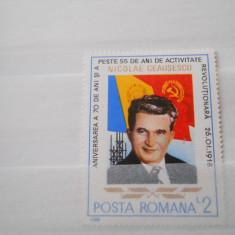 1988  LP 1197  A 70-A ANIVERSARE NICOLAE CEAUSESCU