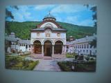 HOPCT 70678 MANASTIREA COZIA  -JUD VALCEA-CIRCULATA