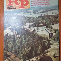 romania pitoreasca aprilie 1985-art. foto litoral,slanic moldova,moneasa,ceahlau