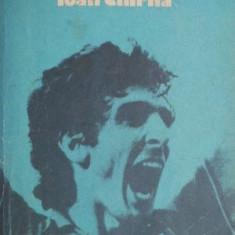 Espana '82 – Ioan Chirila