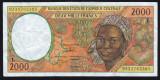 Africa Centrala Gabon 2000 Francs s 9331762385 1993-00 P#403L
