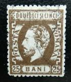 Romania LP 37 , Carol cu barba , Stampilat , Expertizat , (1)