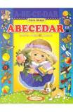 Abecedar. Cartea prescolarului - Petru Ghetoi