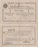 1916 (1 II), 1 Rupie (P-19a.13) - Africa de Est Germană