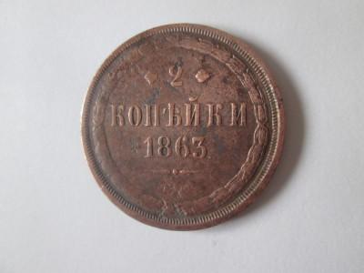 Rara! Rusia 2 Copeici 1863 foto