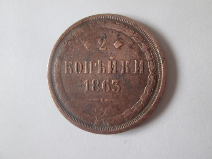 Rara! Rusia 2 Copeici 1863
