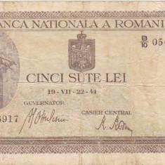 ROMANIA 500 LEI IULIE 1941 FILIGRAN BNR VERTICAL F