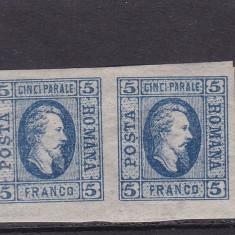 ROMANIA 1865  LP 16  A. I.CUZA  5  PARALE  ALBASTRU PERECHE   POINCON L.PASCANU