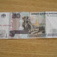 MDBS - BANCNOTA RUSIA - 50 RUBLE - 1997