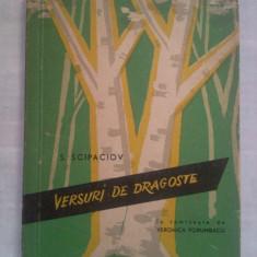 (C421) S. SCIPACIOV - VERSURI DE DRAGOSTE