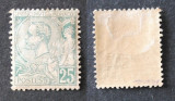 Monaco 1891 Albert I 25 Fr Mi.16 green SIGNED MH AM.368