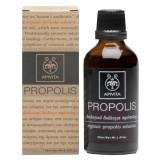 Apivita Tinctura de propolis Bio, 50ml