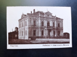 AKVDE20 - Carte postala - Vedere - Targoviste - Prefectura, Circulata, Printata