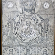 Maica Domnului cu Pruncul - Gravura Greceasca, Secol 19
