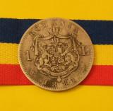 SV * Romania  1  LEU  1881  *  ARGINT .835  *  Regele Carol I  *  frumoasă !