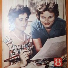 Femeia august 1962-art.orasul baia mare,chimistele de la borzesti, orasul onesti