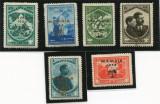 1934 , ROMANIA , JAMBOREEA MAMAIA CU VARIETATE .3  - MH
