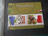 2010  LP 1884  VITICULTURA - EMISIUNE COMUNA ROMANIA - CIPRU
