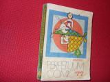 ALMANAH  PERPETUUM  COMIC  '77   ( URZICA ) *