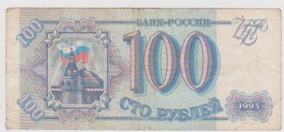 100 RUBLE 1993 /F foto