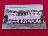Carte postala (veche) fotbal - DINAMO BUCURESTI (sezonul 1970 / 1971)