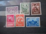 1929  LP 82   10 ANI DE LA UNIREA  TRANSILVANIEI