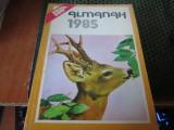 almanah vanatorul si pescarul sportiv an 1985 h 26