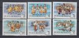 ROMANIA 1986  LP 1172 OBICEIURI FOLCLORICE ROMANESTI DE ANUL NOU SERIE  MNH, Nestampilat