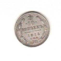 SV * Rusia tarista  LOT  3 x 10 KOPEEK / COPEICI 1911 - 1914 - 1916  ARGINT