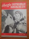 Revista gospodariilor agricole de stat august 1960-regiune galati,GAS cilibia
