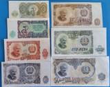 Bancnota Bulgaria 3- 200 Leva 1951 - P81-87 UNC ( set x7 bancnote )