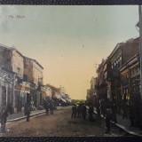 Carte poștală Bacau - 1919, Circulata, Printata, Stanca