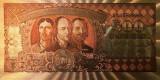 Romania, 500 lei 1949 UNC_polimer innobilat cu argint pur