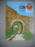 HOPCT  MAXIMA 72715 CETATEA DE SCAUN SUCEAVA 1980 -ROMANIA, Romania de la 1950
