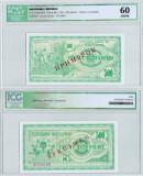 1992 , 500 denari ( P-5s ) - Macedonia de Nord - SPECIMEN - stare aUNC
