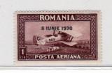 Romania  1930    C.RAIU  Filigran    VERTICAL  !!!  1   leu    supratipar