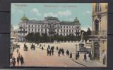 Carte Postala Romania - Bucuresti - Calea Victoriei - Hotel Bulevard, Necirculata, Printata