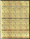 Yemen 1967 10 x Sport Olympic Winter Games GOLD in block Mi.613-15 MNH DA.236, Nestampilat