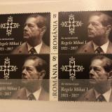 Bloc 4 timbre Regele Mihai In memoriam(1921-2017)-MNH:STOC EPUIZAT ROMFILATELIA!, Nestampilat