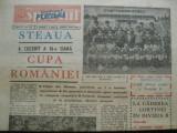 Supliment Sport (fotbal)-1 iulie 1988, Steaua a castigat Cupa Romaniei