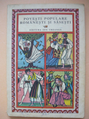 POVESTI POPULARE ROMANESTI SI SASESTI ( ilustratii Val Munteanu ) - 1975 foto