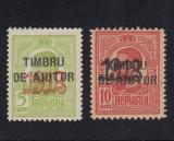 ROMANIA 1918 - TIPOGRAFIATE SU SUPRATIPAR 1918 SI TIMBRU DE AJUTOR SERIE MNH, Nestampilat