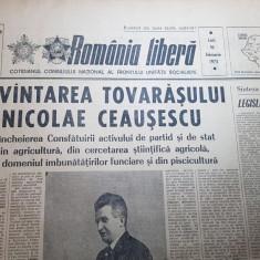 romania libera 10 februarie 1975-cuvantarea lui ceausescu